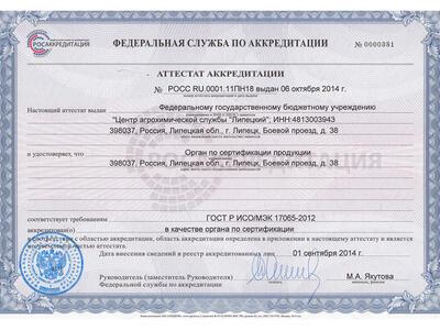 Образец заявления на выписку из квартиры Украина